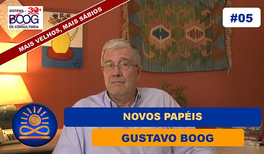 Novos Papéis - Gustavo G. Boog