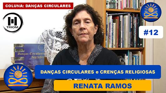 Danças Circulares e Crenças Religiosas – Renata Ramos