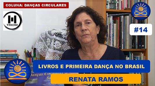 Livros sobre DCS e a Primeira Dança no Brasil – Renata Ramos
