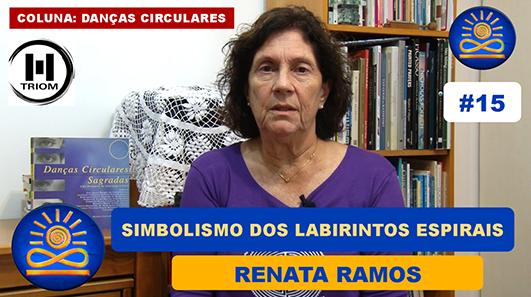 Qual o Simbolismo dos Labirintos Espirais? – Renata Ramos